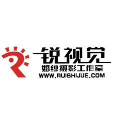 ruishijue.jpg
