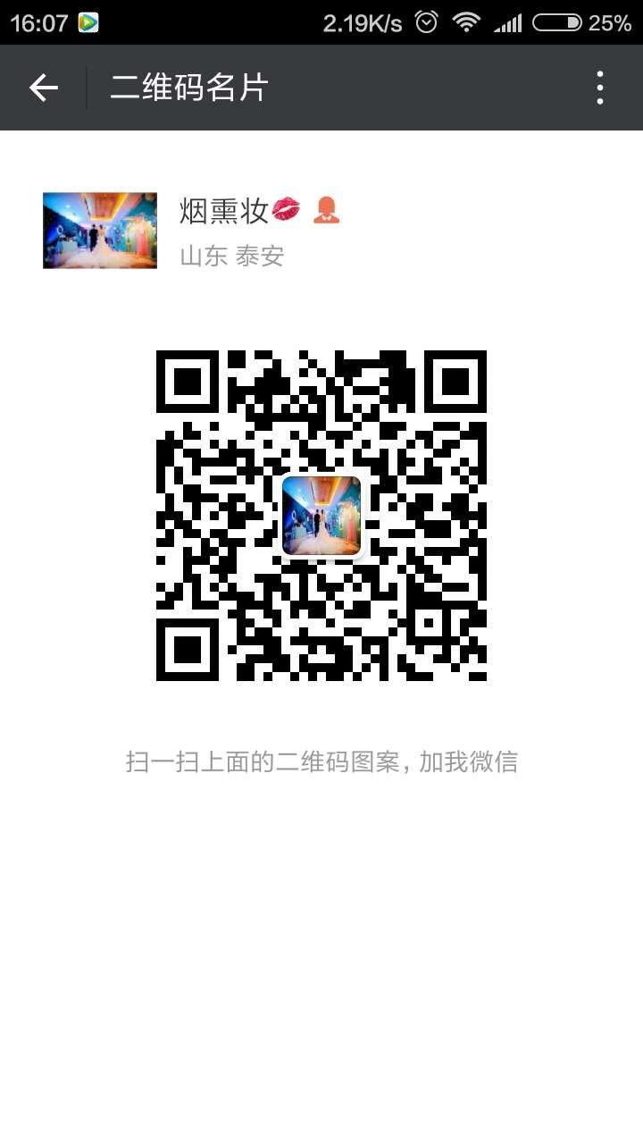 1485085044552.jpg