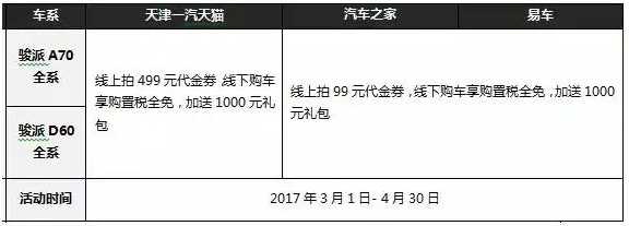 QQ截图20170315153248.png