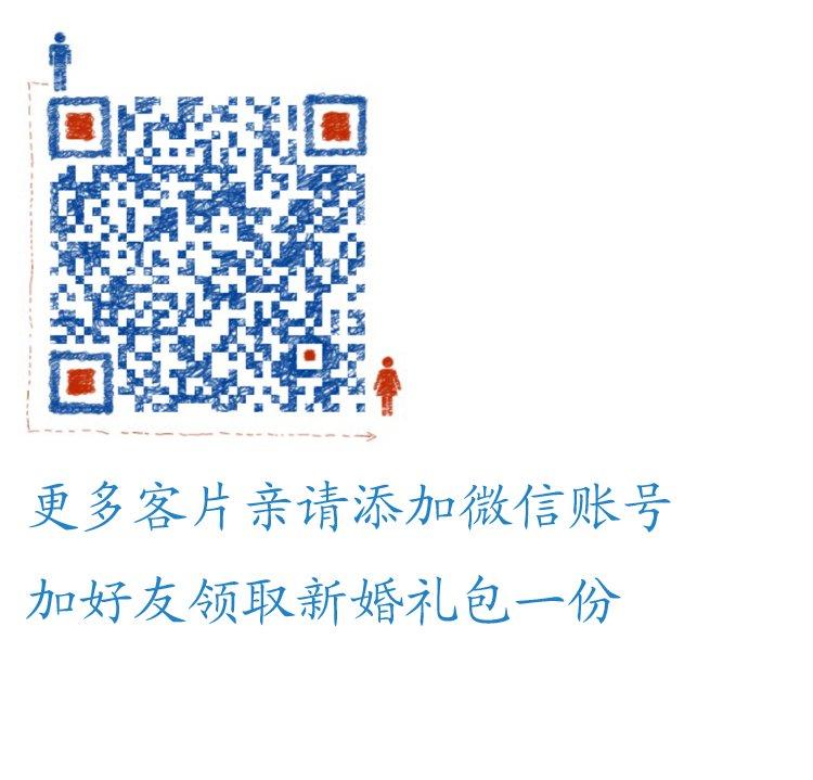 微信扫描.jpg