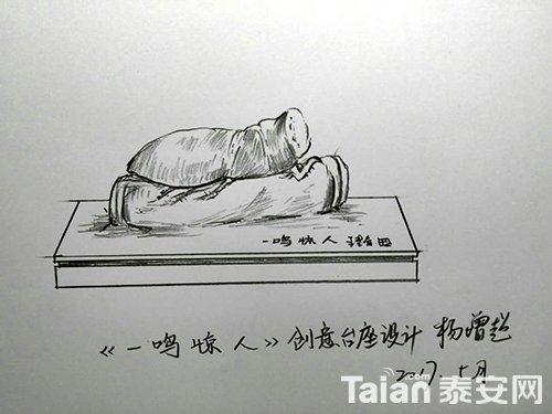 杨增超创意底座1.jpg