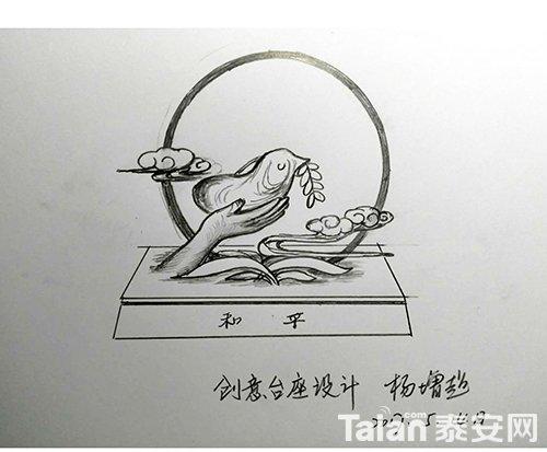 杨增超创意底座2.JPG