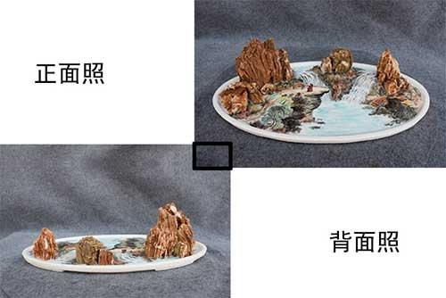 杨增超石画艺术3.jpg