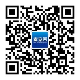 qrcode_for_gh_b413798efcaf_258.jpg