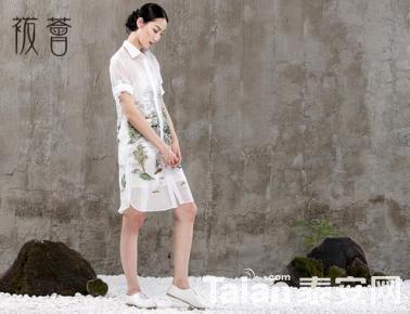 袯荟bohui价格刺绣连衣裙让你的春天更精彩.jpg