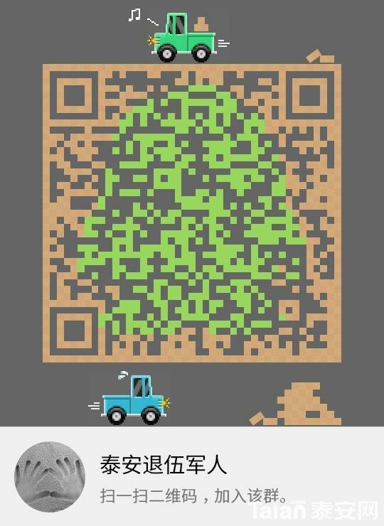 qrcode_1496024921133.jpg