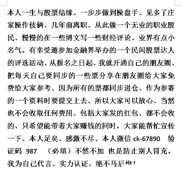 QQ图片20170524140211.png