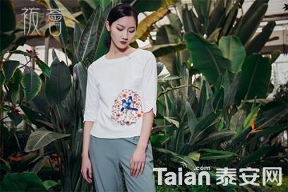 袯荟bohui刺绣T恤.jpg