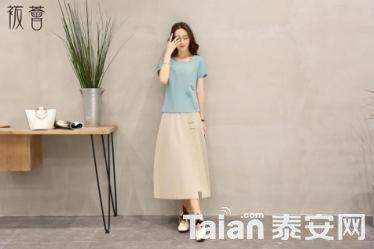 3袯荟bohui女装.jpg
