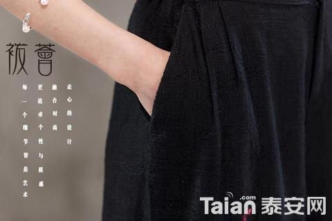 4袯荟bohui刺绣阔腿裤.jpg