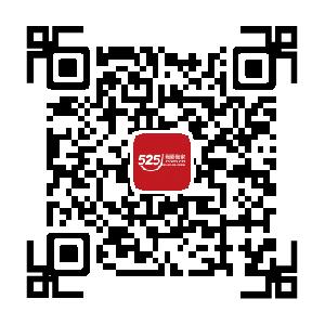 微信图片_20170519161450.png