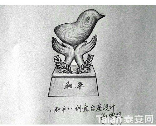 杨增超创意底座62.jpg