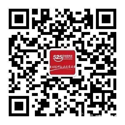 243996844580121844_看图王.jpg