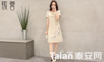 袯荟bohui靓服家的棉麻服饰