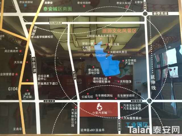 六星区域规划.jpg