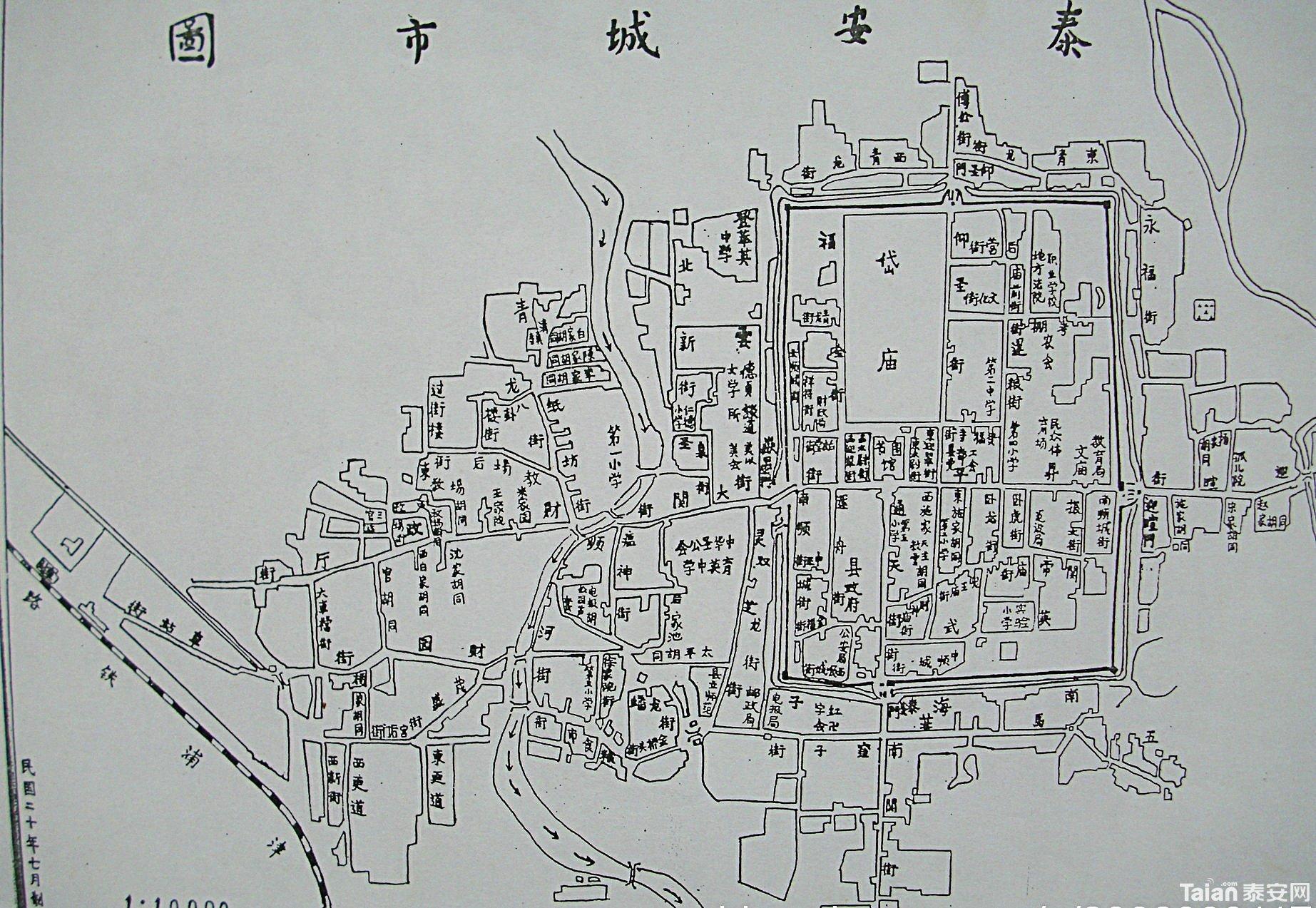86年前的泰安手绘地图.