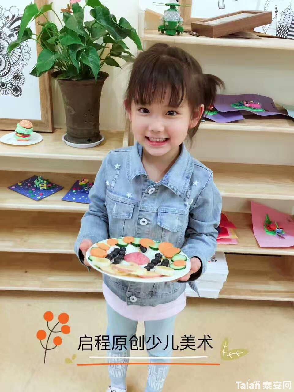 mmexport1499924565905_看图王.jpg