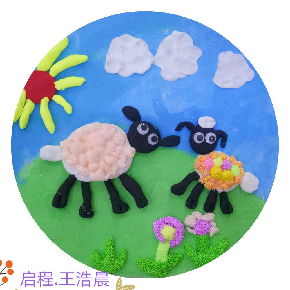 mmexport1499924547066_看图王.jpg