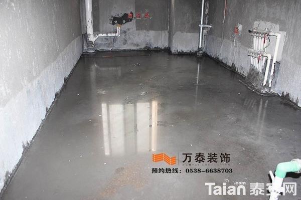 泰安装修家装防水工程施工方法及重难点解析篇-泰安万泰装饰