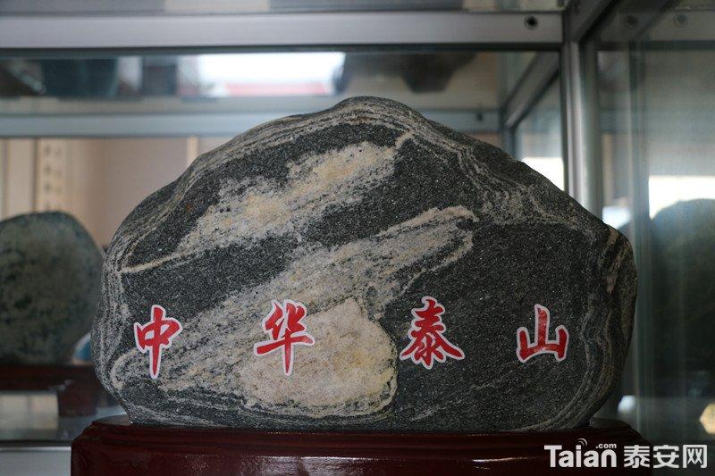 望海石.jpg