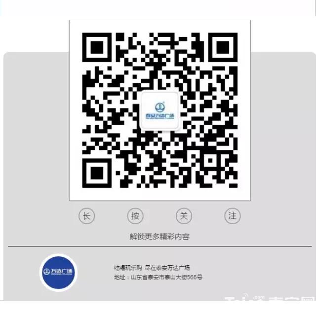 QQ截图20170831091936.png