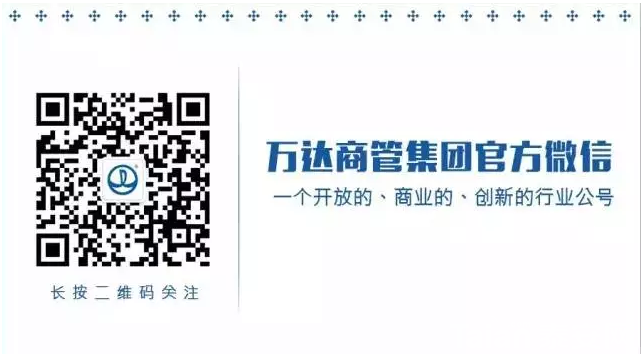 QQ截图20170831093317.png