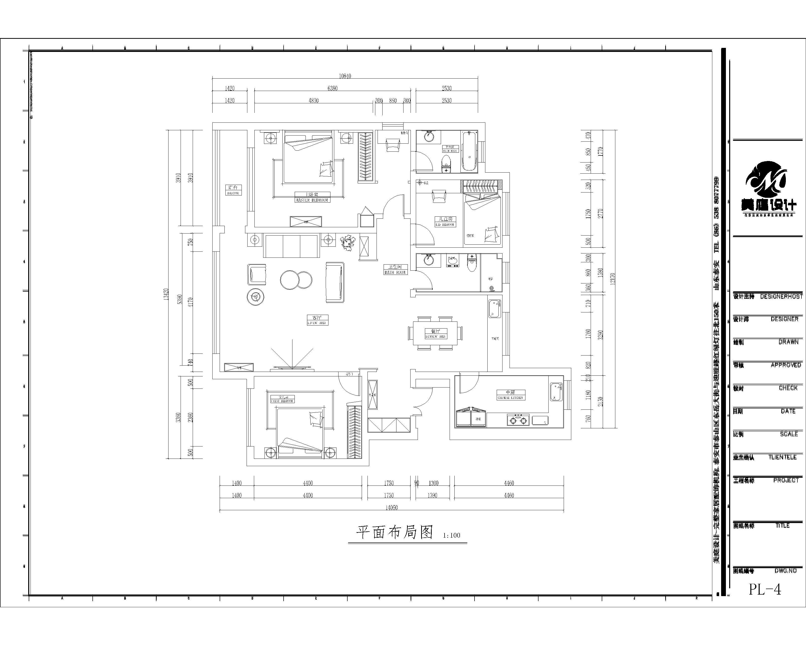 辽宁营口 新法式施工图纸 最终-布局1.jpg