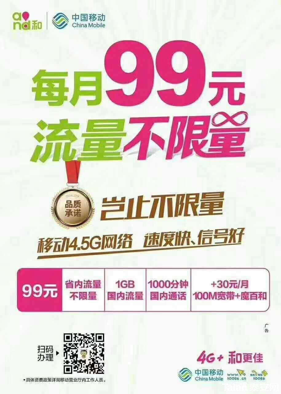 QQ图片20170825093543.jpg