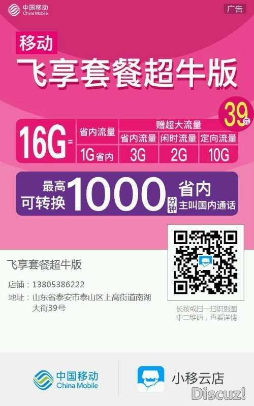 QQ图片20171119094857.jpg