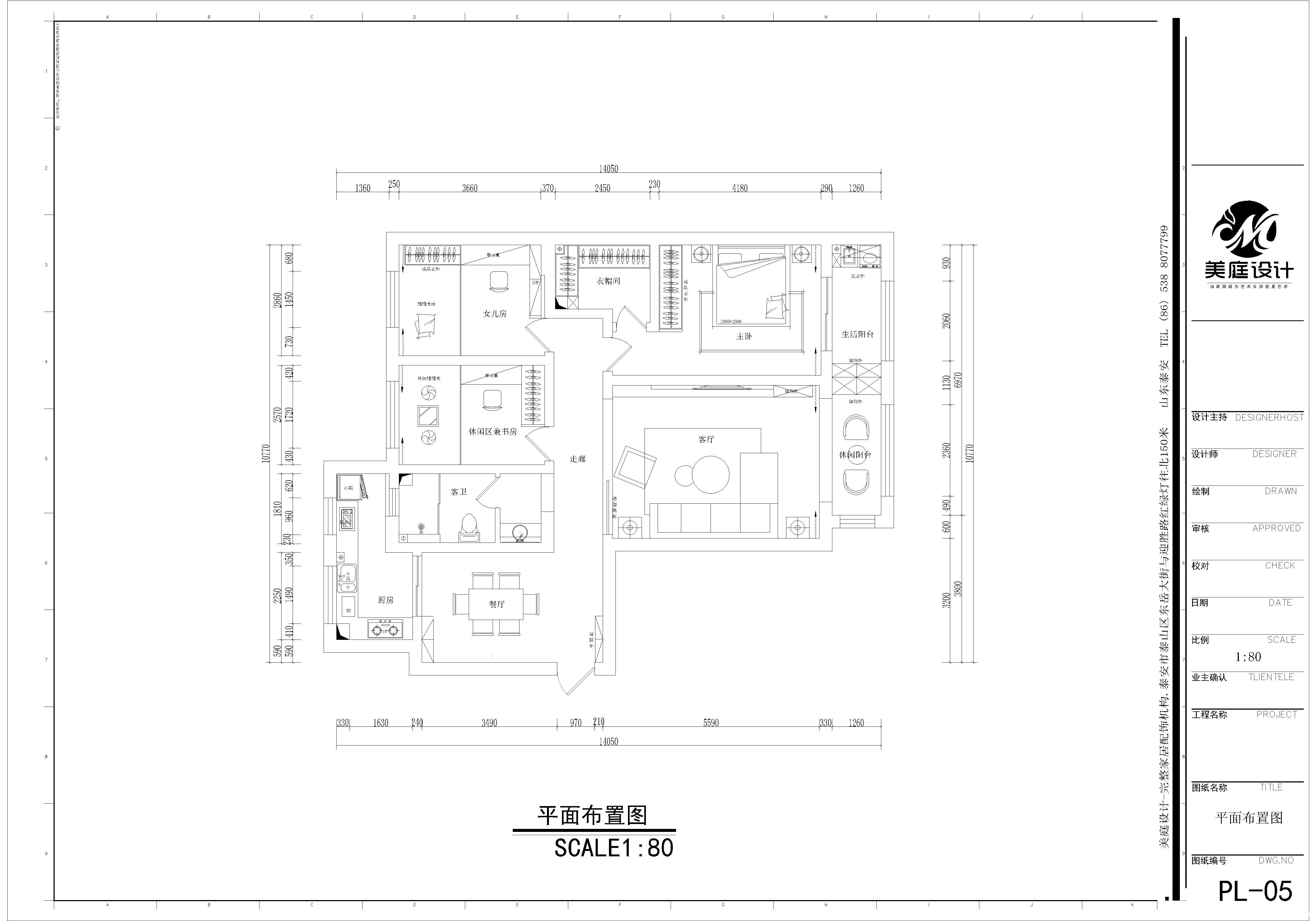 康平施工图(平面)2007-施工图.jpg