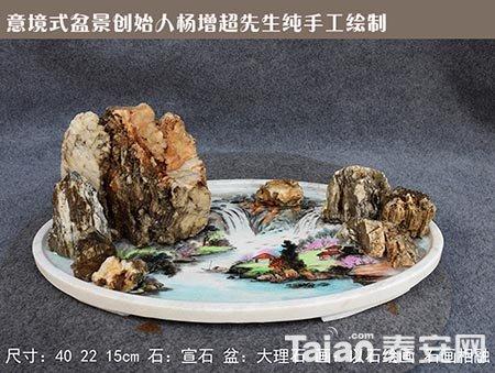 杨增超石画艺术5.JPG