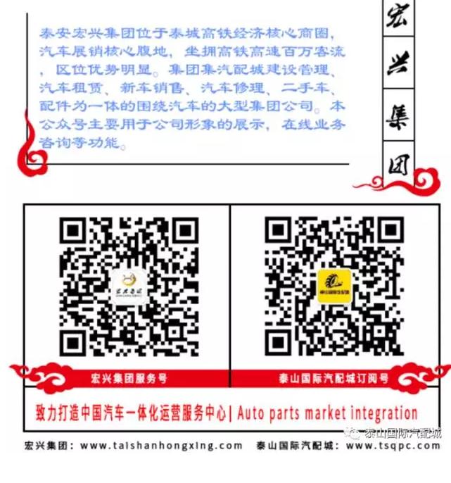 QQ截图20171221103204.png