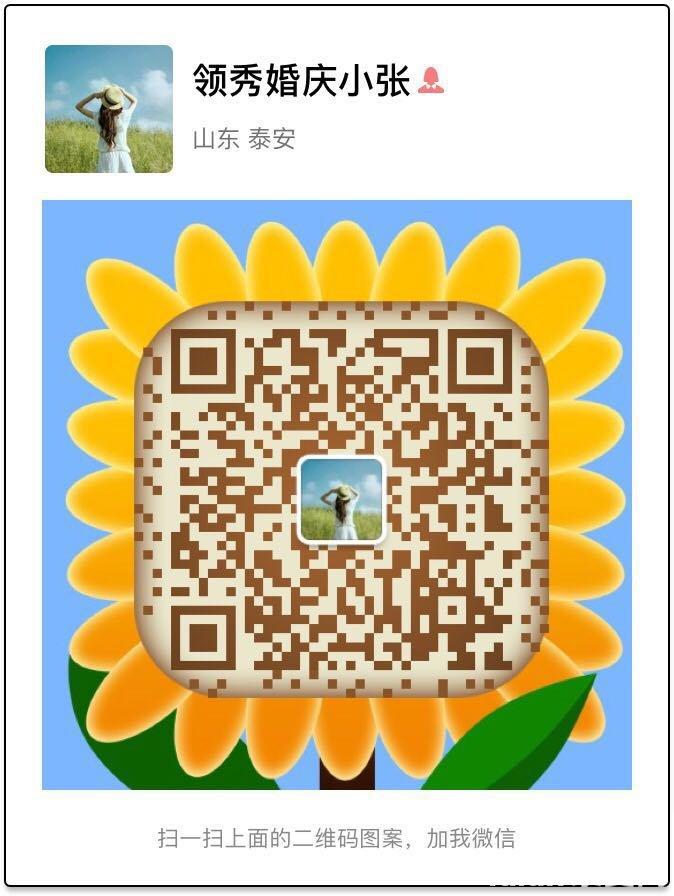 张惠微信二维码.jpg