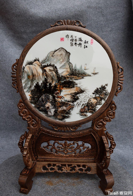 杨增超石画艺术台屏20.jpg