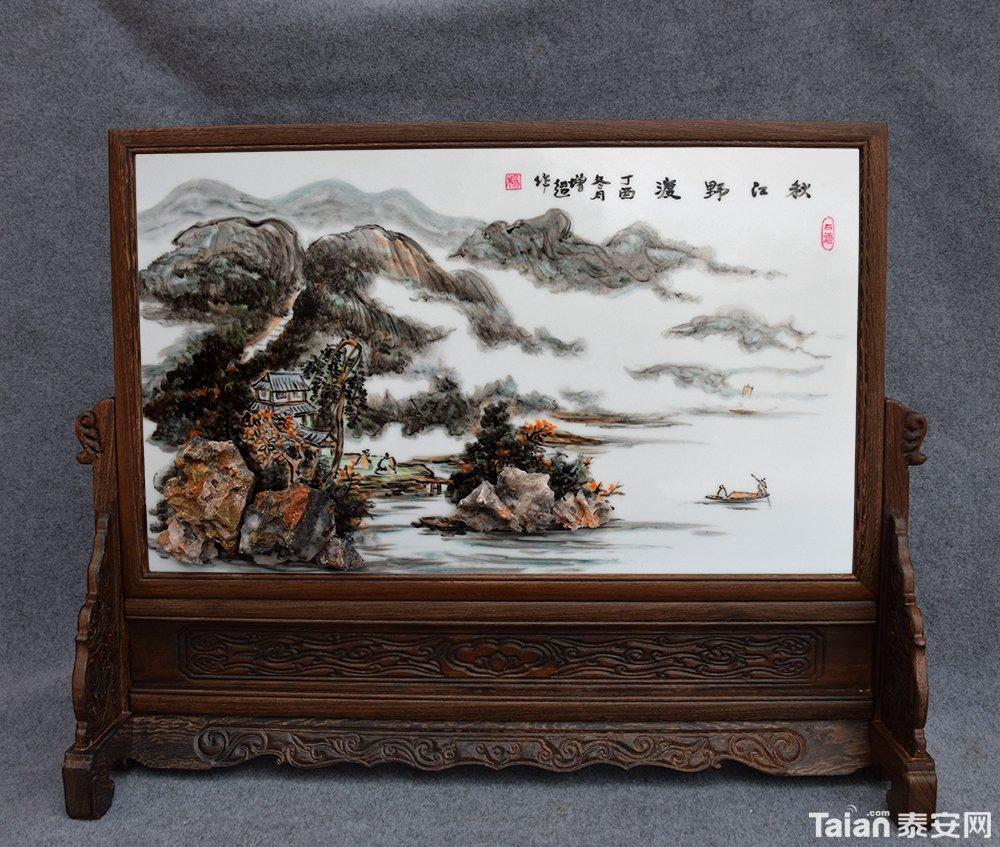 杨增超石画艺术台屏21.jpg