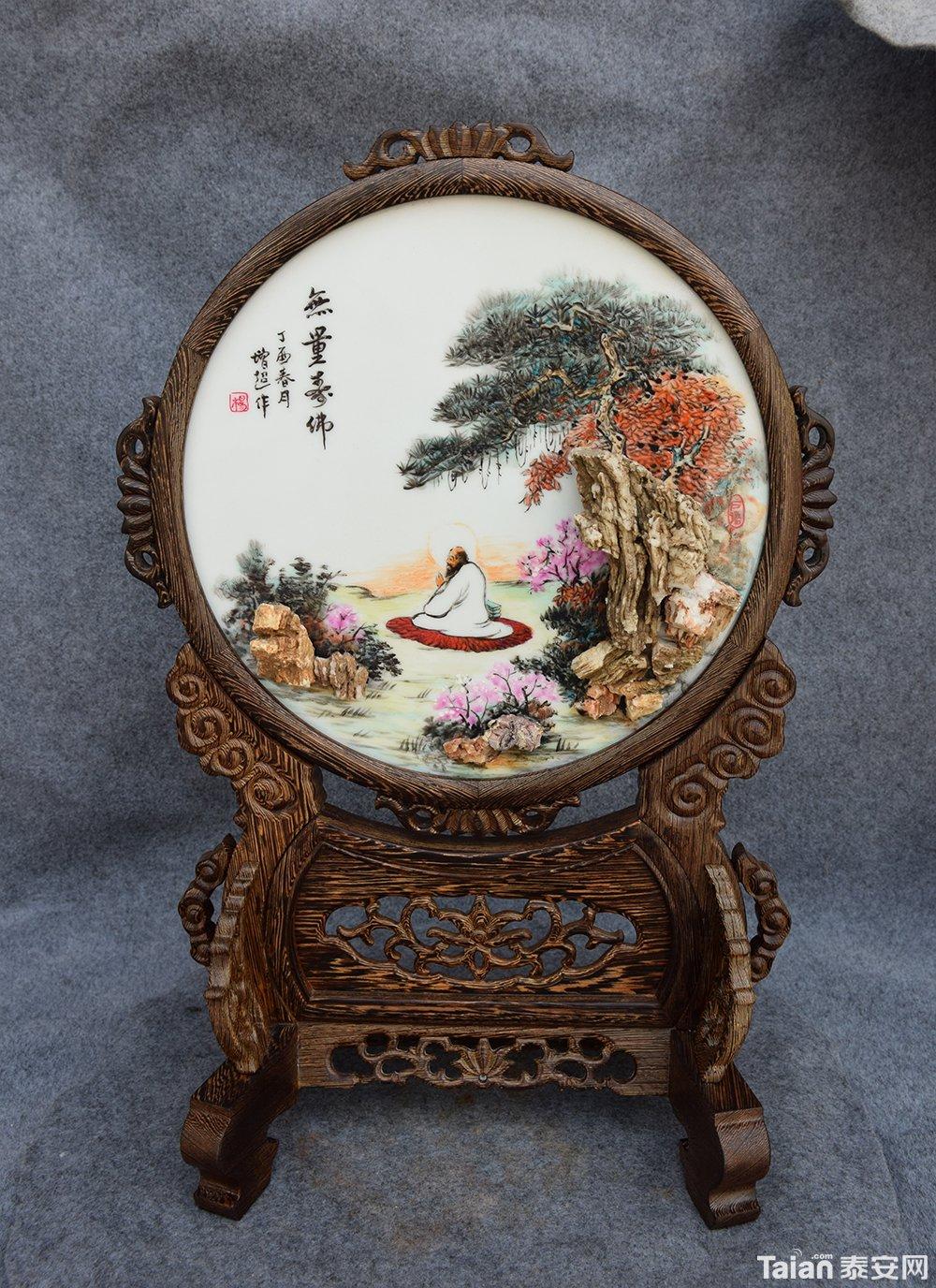 杨增超石画艺术台屏140.jpg