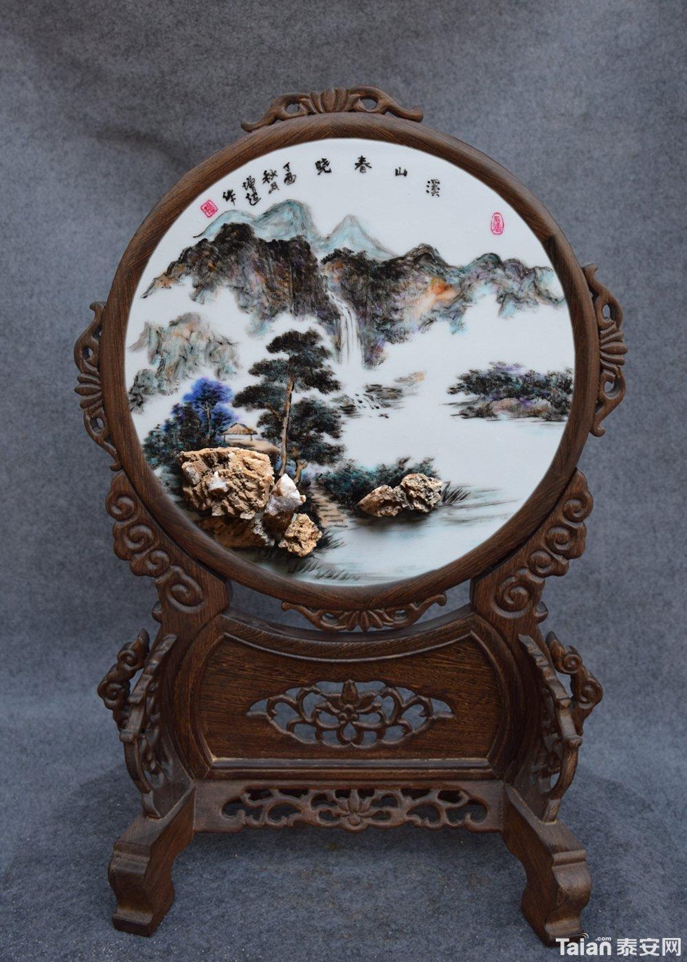 杨增超石画艺术台屏1400.jpg