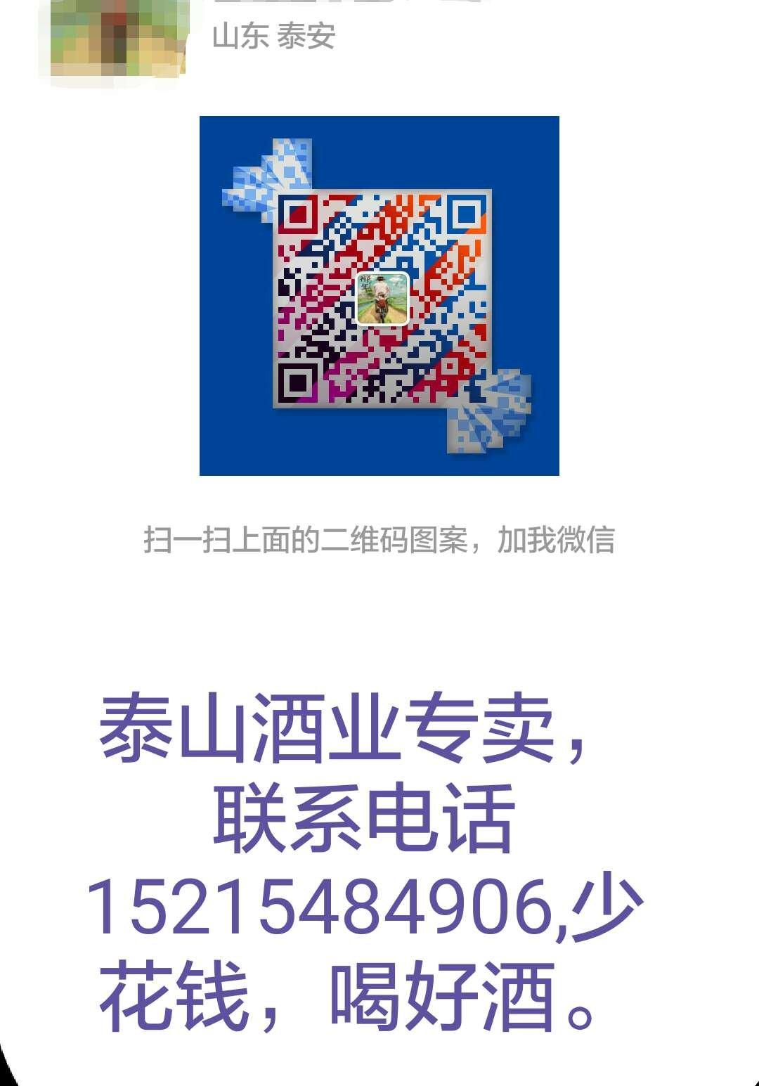1515850258207.jpg