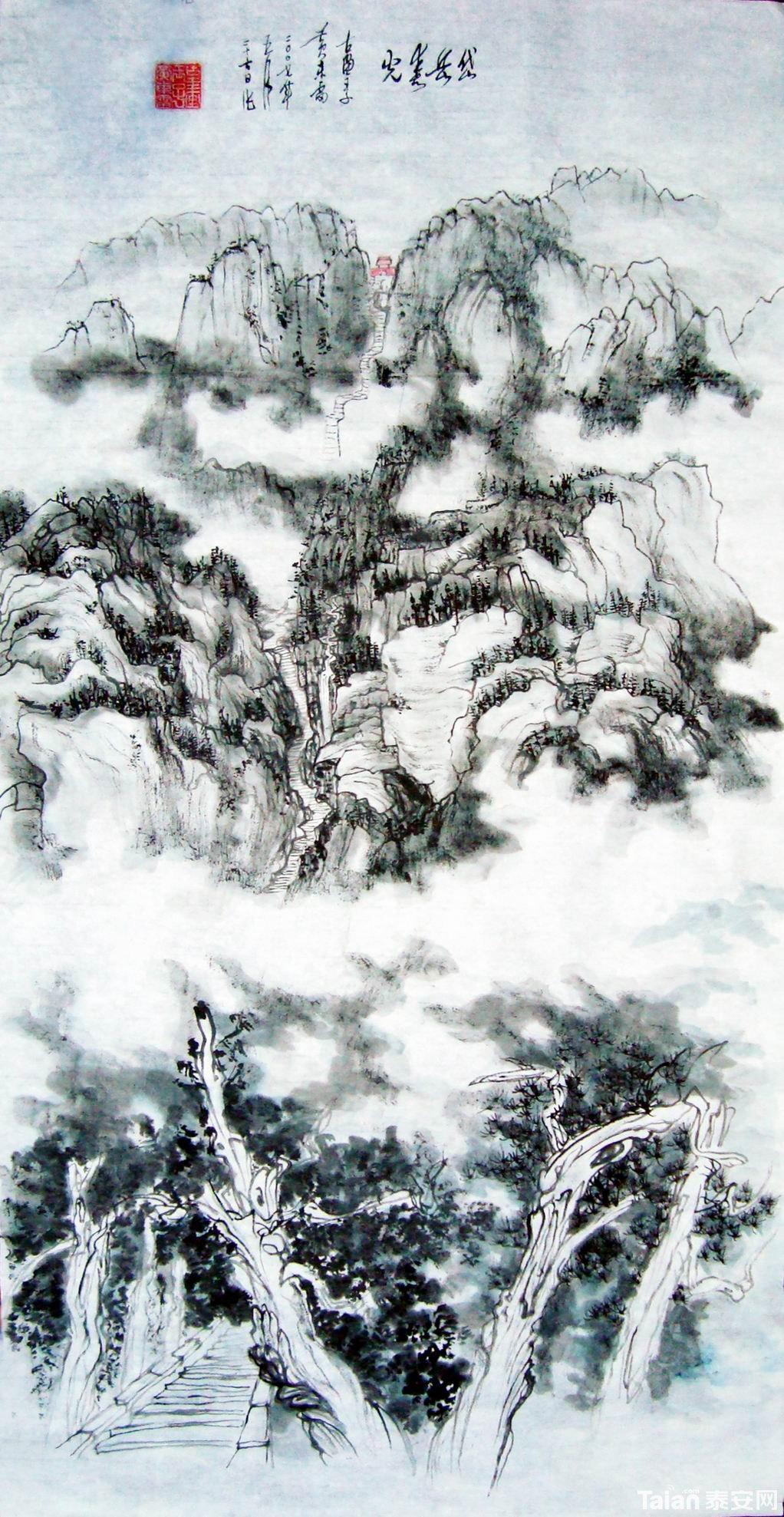 黄东雷 泰山岱岳国画-5.jpg
