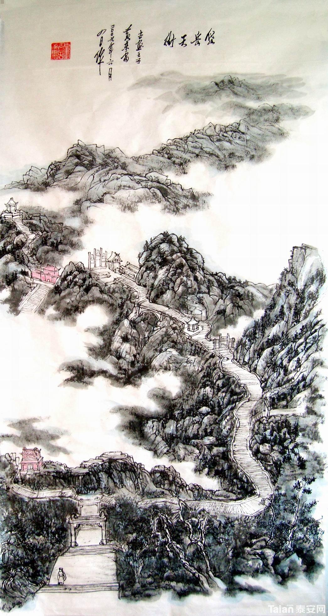 黄东雷 泰山岱岳国画-10.jpg