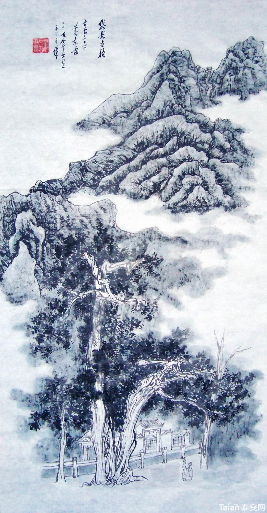 黄东雷 泰山岱岳国画-2.jpg