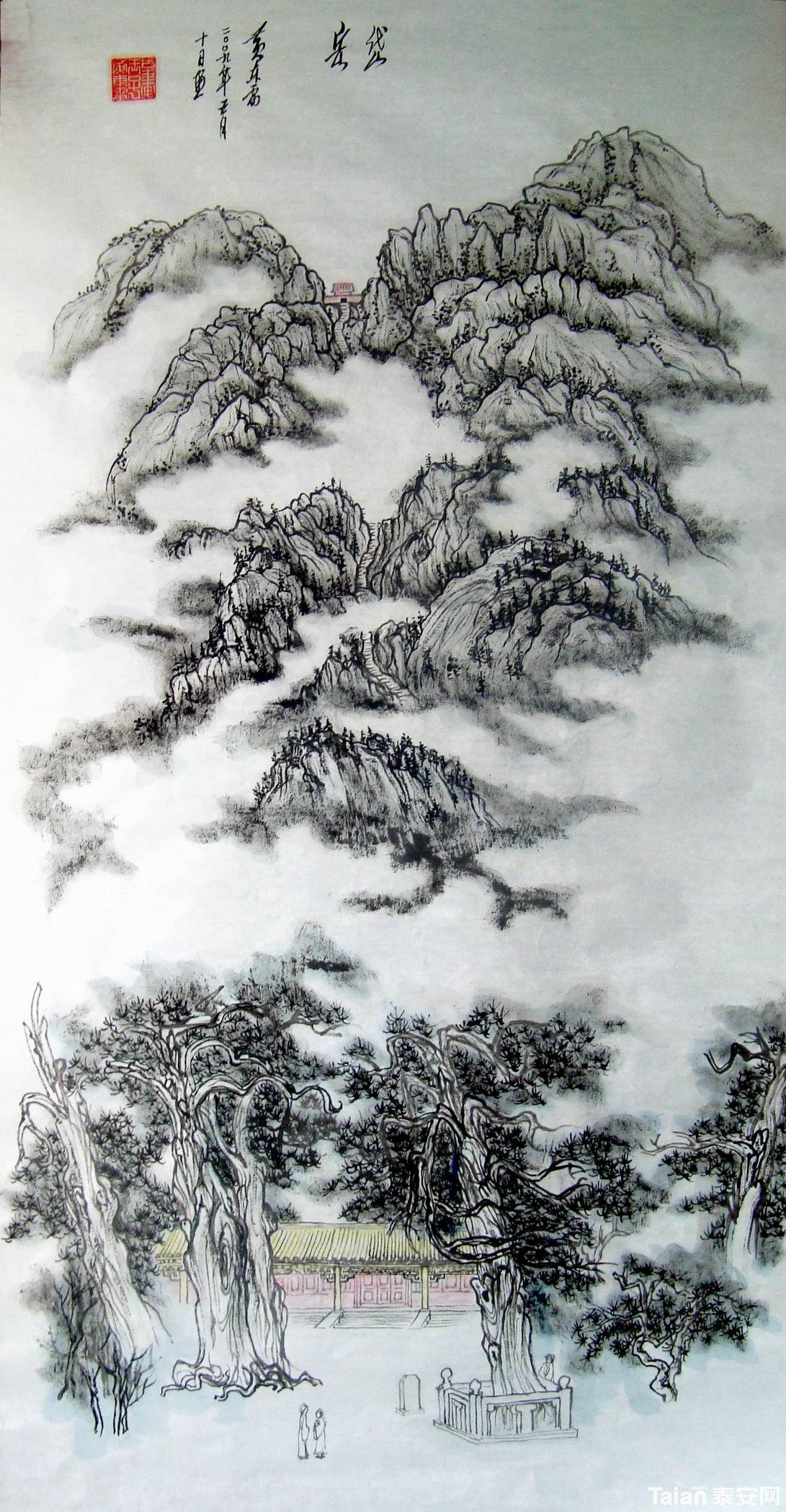 黄东雷 泰山岱岳国画-1.jpg