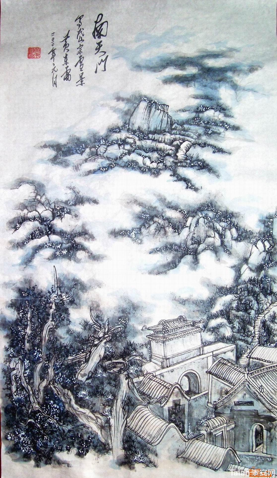 黄东雷 泰山国画2.jpg