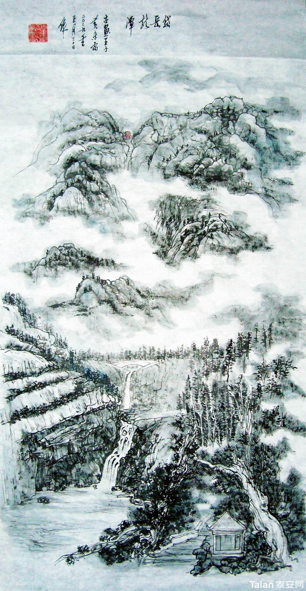 黄东雷 泰山岱岳国画-9.jpg