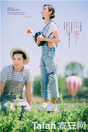 096A3809_副本.jpg