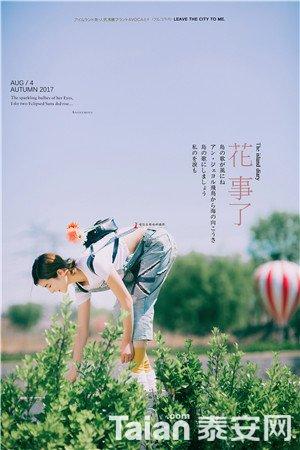 096A3835_副本.jpg