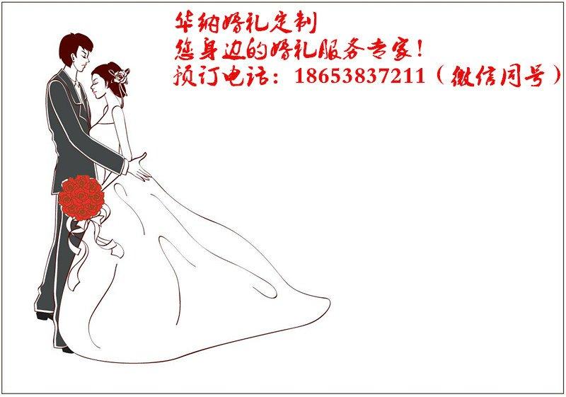 华纳婚礼1.jpg