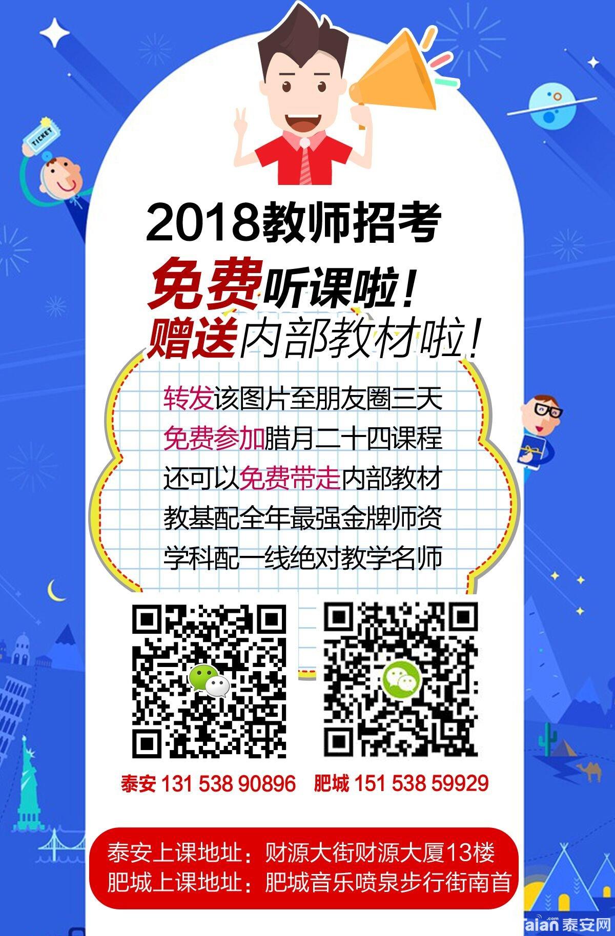 QQ图片20180126100255.jpg