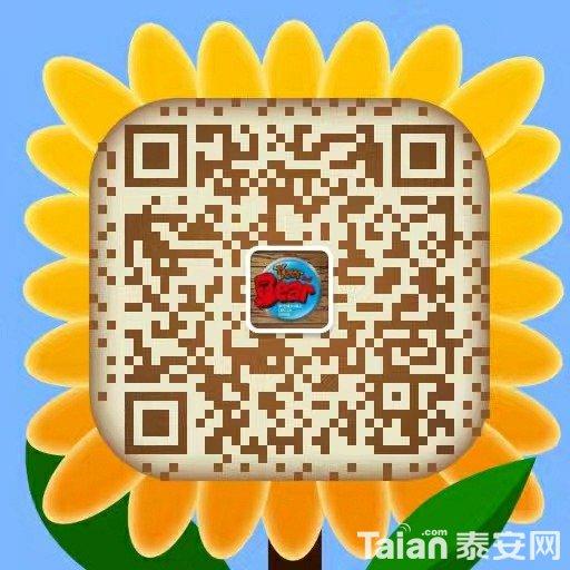 mmexport1519453411359.jpg