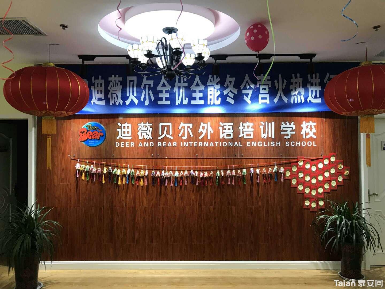WeChat 圖片_20180305203435.jpg